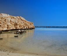 location bateau Mascate - Marina Almouj